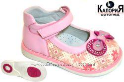Замечательные туфельки для маленьких принцесс от фирмы Калория