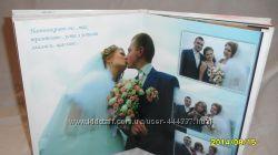 Шикарная свадебная фотокнига
