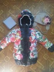 Комплект куртка и шапка на 2, 5-4года