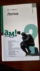 Продам книги психология