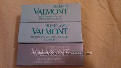 Valmont пробники, Lux класса