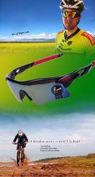 Красивые спортивные очки.