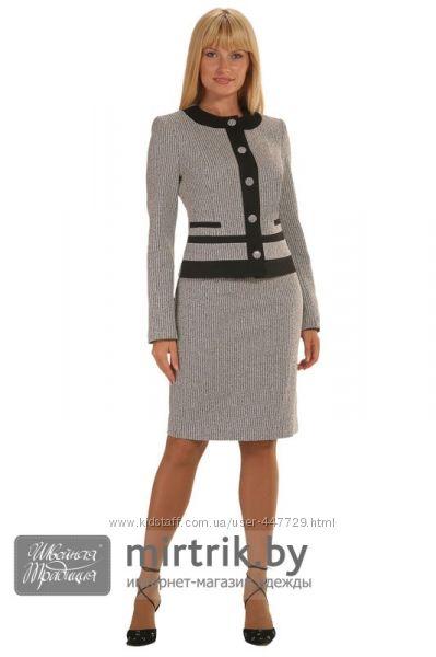 Сайт Женской Одежды Линия