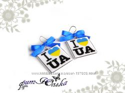 Серьги I love UA
