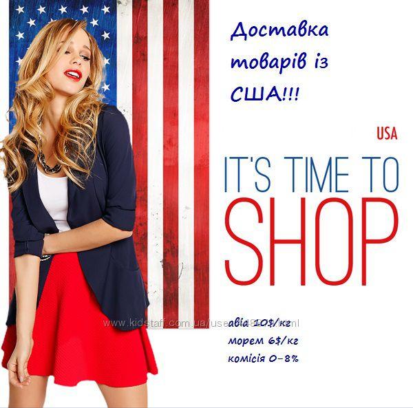 417b7b72ad6 Замовлення та доставка товарів з інтернет-магазинів Америки США. Разное  купить Червоноград - Kidstaff