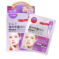 Патчи маски для носогубных складок Mediheal, EGT Timetox Gel Smile-line