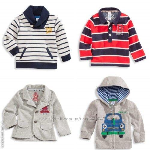 Регланчики, кофточки для маленьких мальчиков Baby Club С&A, Германия