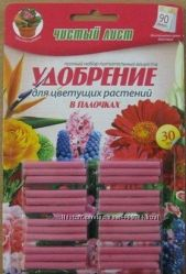 Палочки для удобрения и защиты растений