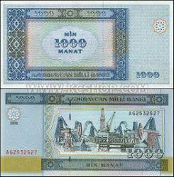 1000 min manat, 2001г.