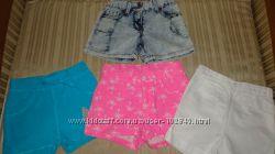 Летний гардероб шорты, бриджи 3-4г CHICCO, MOTHERCARE, OSTIN, WENICE