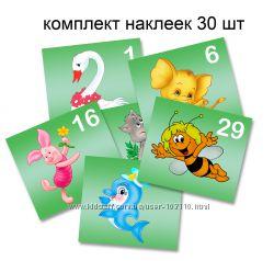 Наклейки на шкафчики для детского сада
