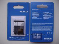 Аккумуляторы оригинальные Nokia, Samsung, Sony Ericsson отличное качество