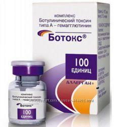 Ботулинотерапия Ботокс, Диспорт в Харькове.