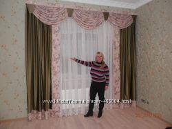 шторы пошив дизайн в харькове
