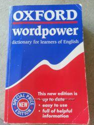 Oxford Wordpower  Dictionary Словарь