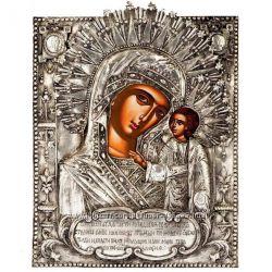 Икона Казанская  божьей матери в окладе из чистого серебра