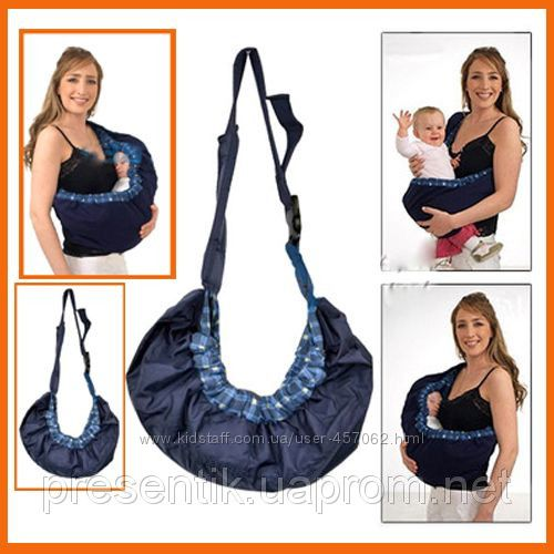 Сумка-слинг для новорожденного