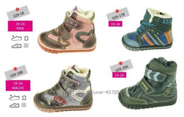 Зимние ботиночки  20,21,24р DD Step. Мембрана. Кожа с тефлоновым покрытием.