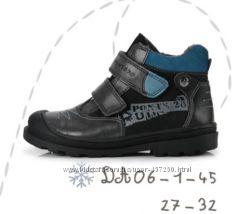Зимние ботинки Ponte 20. Телячья кожа с тефлоновым покрытием. р. 27-32