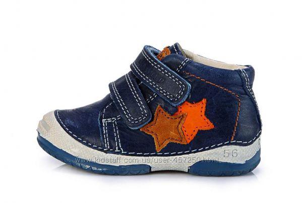 Кожаные демисезонные ботинки D. D. Step  р. 19. Полуботинки.