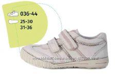 Кроссовки, закрытые туфли DD Step -р. 25-36. Телячья кожа.
