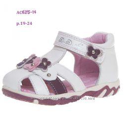 Кожаные нарядные босоножки DD Step 19, 20р. Летняя обувь девочке.