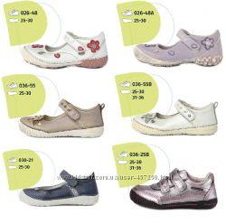 Кожаные туфли деткам - D. D. Step. Весна, выбор моделей. р. 19-36
