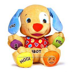 Умный щенок от Fisher Price  на руском и английском языках Фишер Прайс