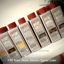 Новинка Краска для волос CHI Ionic Shine Shades Liquid Color