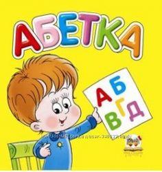 Детские обучающие книги, картонные