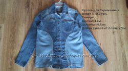 Продам куртку джинсовую для беременних и другие вещи