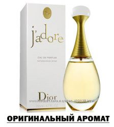 Christian Dior Jadore - парфюмированная вода, оригинальный аромат