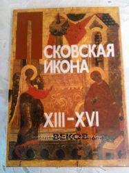 Букинистические издания каталоги