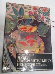 Каталоги Эрмитаж, Немецкая и Австрийская жив-сь, Псковская икона и др.