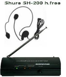 Shure SH-200-h-free Радиосистема 1 радиомикрофоная
