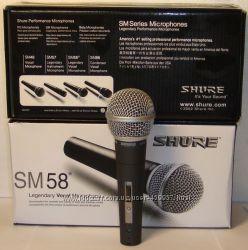 Shure SM 58 Проводной микрофон КачественныйВокальный