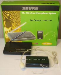 Shure SH-200-h-free 2радиосистема с1  микрофоном-гарнитурой телесного цв