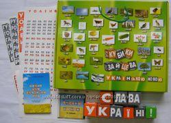 Новые в наличии кубики Зайцева украинский язык собранные