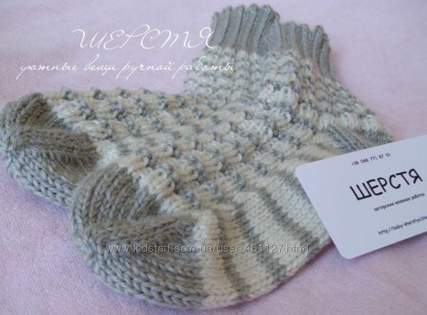Вязаные женские шерстяные носочки ручной работы