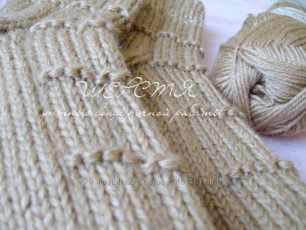 Носки мужские вязаные верблюжья шерсть