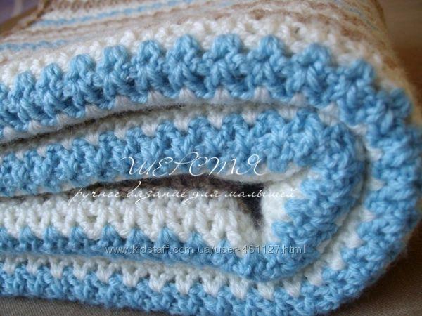 Вязаные одеяльца для младенцев