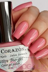 El Corazon Cream Эль Коразон Крем в наличии
