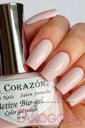 El Corazon Cream в наличии