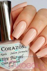 El Corazon Cream 423 289 в наличии
