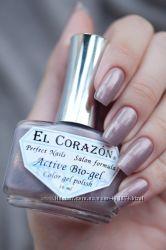 El Corazon Active Bio-gel 423 и вся коллекция в наличии