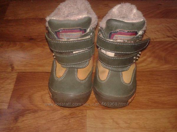 Сапоги сапожки ботинки Шалунишка