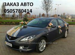 Авто на свадьбу в Алуште, Партените, Симферополе
