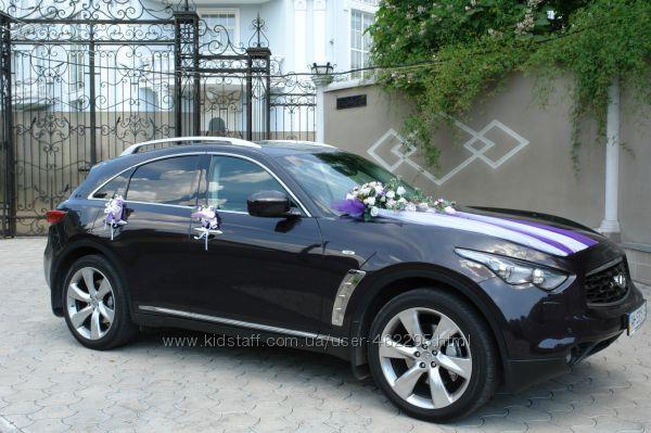 Авто на свадьбу в Бердянске, Мариуполе, Мелитополе