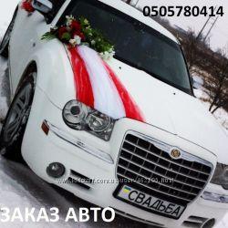 Авто на свадьбу Партенит машина на свадьбу Алушта