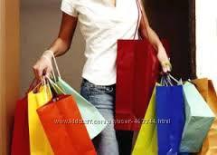 Онлайн шоппинг без комиссии